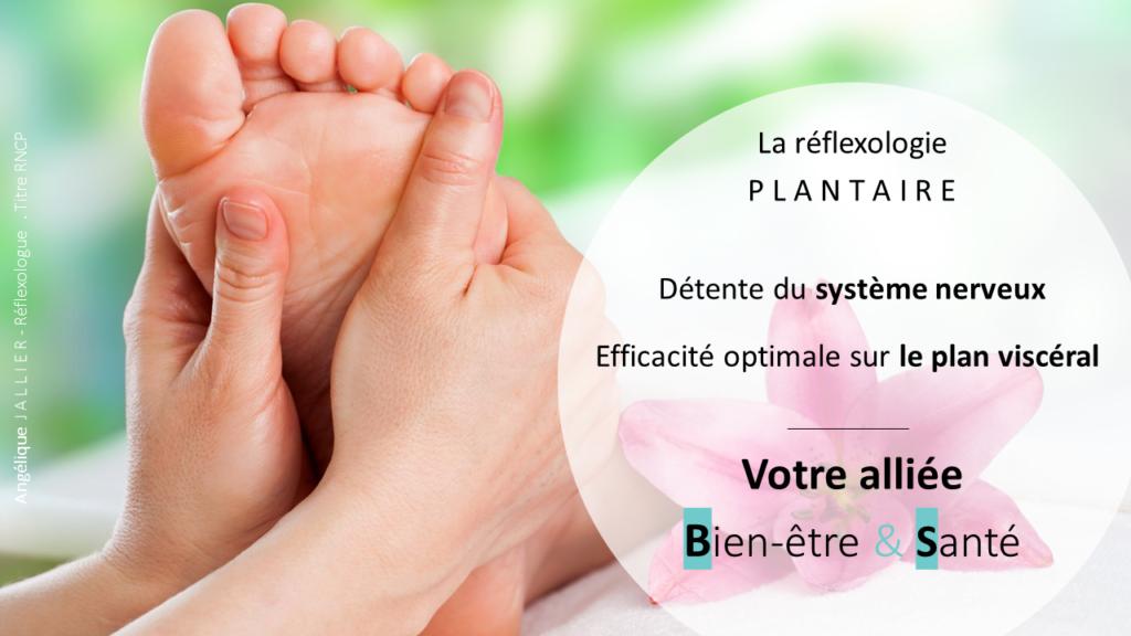 La réflexologie plantaire est une technique directe de libération myofasciale. Les bienfaits de la réflexologie plantaire sont nombreux : elle procure une détente du système nerveux et elle a une efficacité optimale sur le plan viscéral.