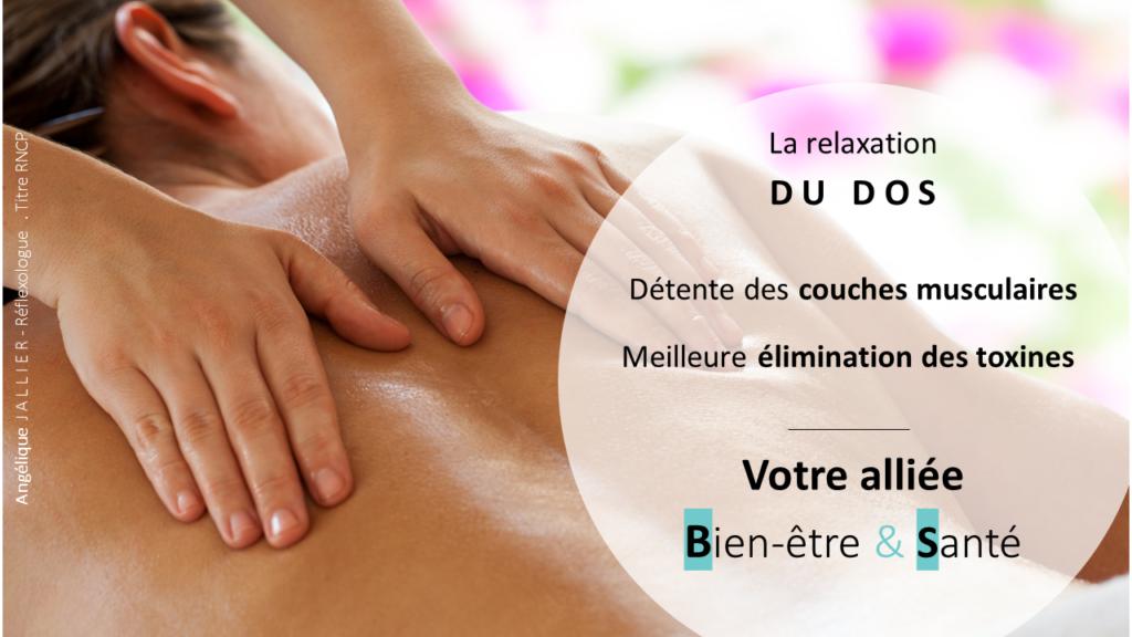 Les bienfaits de la relaxation du dos sont nombreux. Le soin réflexe relaxant du dos procure un relâchement tissulaire progressif, une détente des 3 couches musculaires. Ce soin favorise une meilleure élimination des toxines.